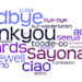"""Thank You For The Support & """"See You Later"""" from GCFRG"""